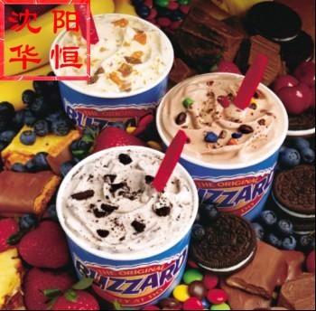 美国DQ冰淇淋专用制作机 DQ冰淇淋机