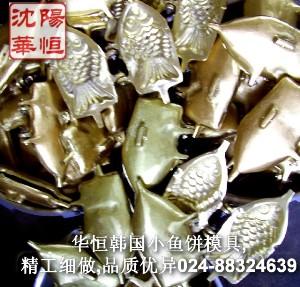 供应★ 韩国小鱼饼,小鱼饼,鱼儿糕