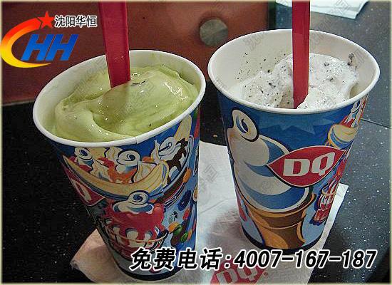 麦旋风冰淇淋 美国DQ冰淇淋 DQ冰激凌 -价格,厂家,图片,冰淇淋