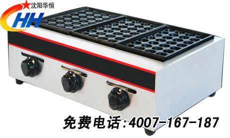 Для энергетики: ввод высоковольтный гмта-45-110/630у1 2иэ800026 на маркете