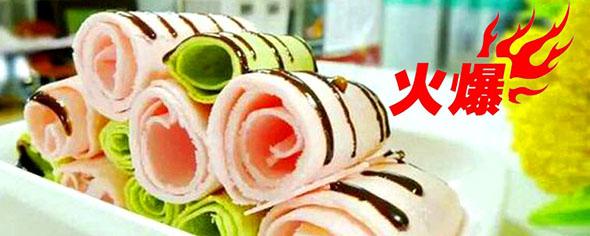 专业标准型炒冰淇淋卷机